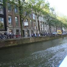 День 7-й. Амстердам